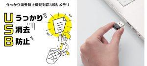 MF-USB3